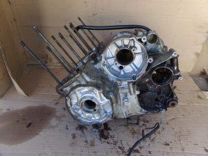 Carter moteur Yamaha 600 xj xjn xjs diversion 1996 2002 4br